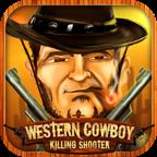 西部牛仔杀戮射击安卓版