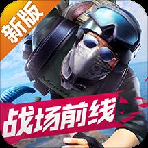小米枪战官方版正版手机游戏小米版