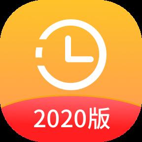 打卡时间规划 v13.1.1安卓版