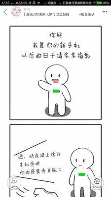 柚次元app图2