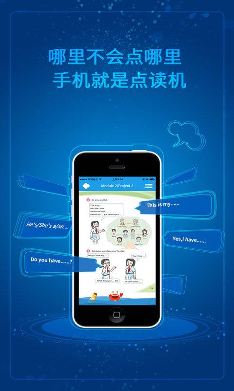 同步学广州版图1
