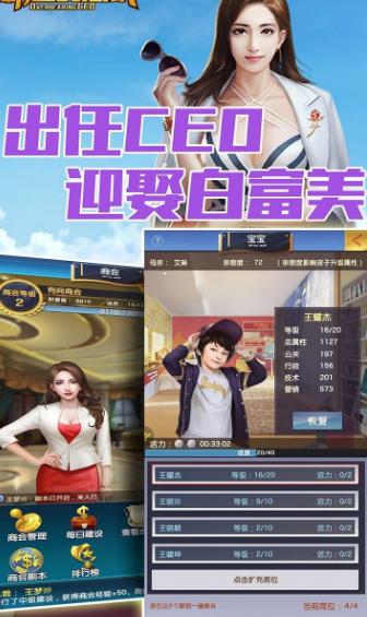 手机游戏下载网