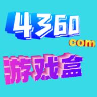 4360游戏盒