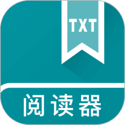 txt小说阅读器旧版