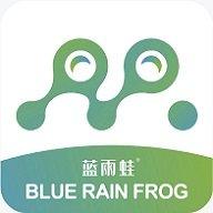 蓝雨蛙短视频红包版