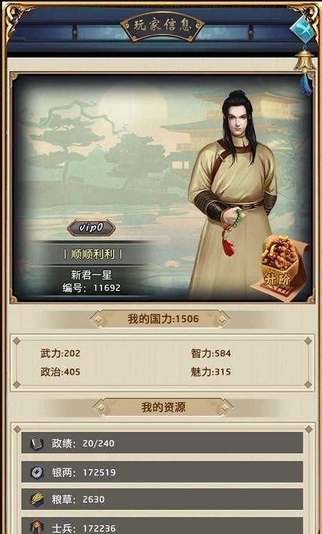 大唐商战图1