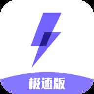 闪电盒子极速版 v5.6.6.2