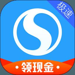搜狗浏览器极速版 v5.17.86